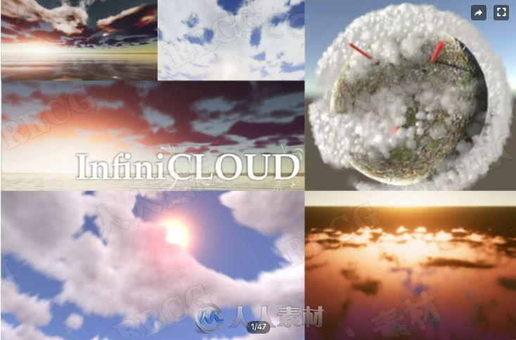 逼真立体云朵天空粒子效果工具Unity游戏素材资源