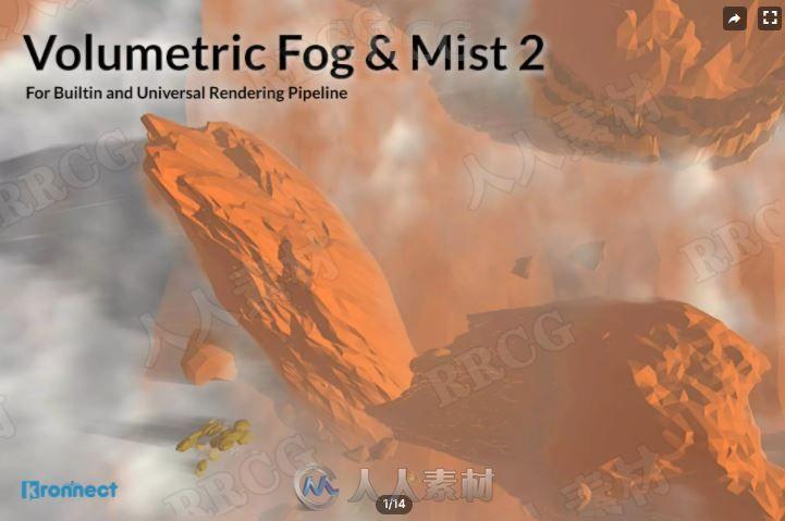 真实雾霾环境全屏与镜头效果视觉特效Unity游戏素材资源