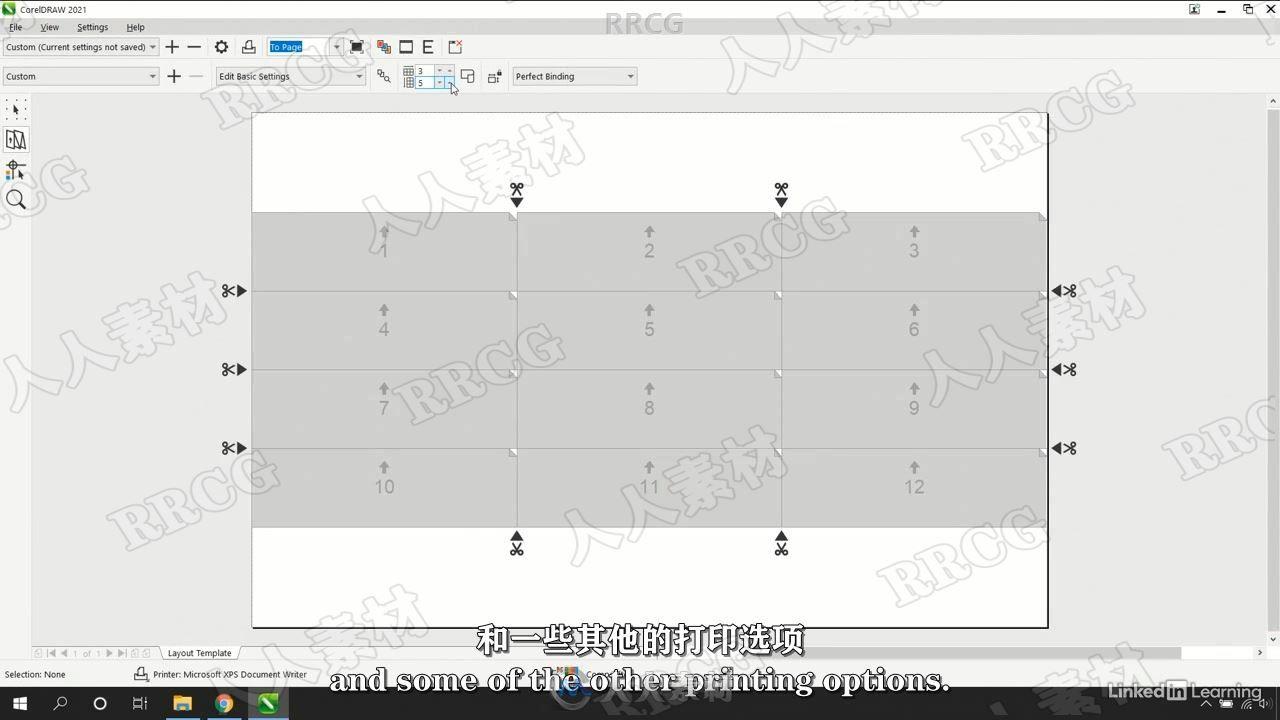 【中文字幕】CorelDraw 2021全面核心技术训练视频教程