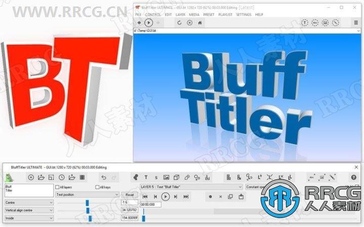 BluffTitler三维标题动画制作软件V15.5.0.0版