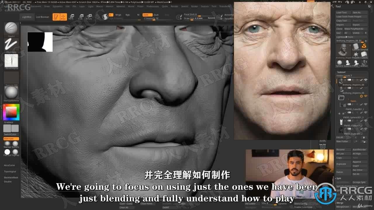 【中文字幕】Zbrush超逼真好莱坞明星数字雕刻制作视频教程