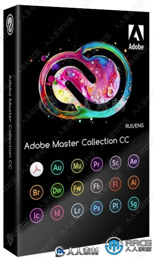 Adobe CC创意云系列大师版软件2021.7.20版