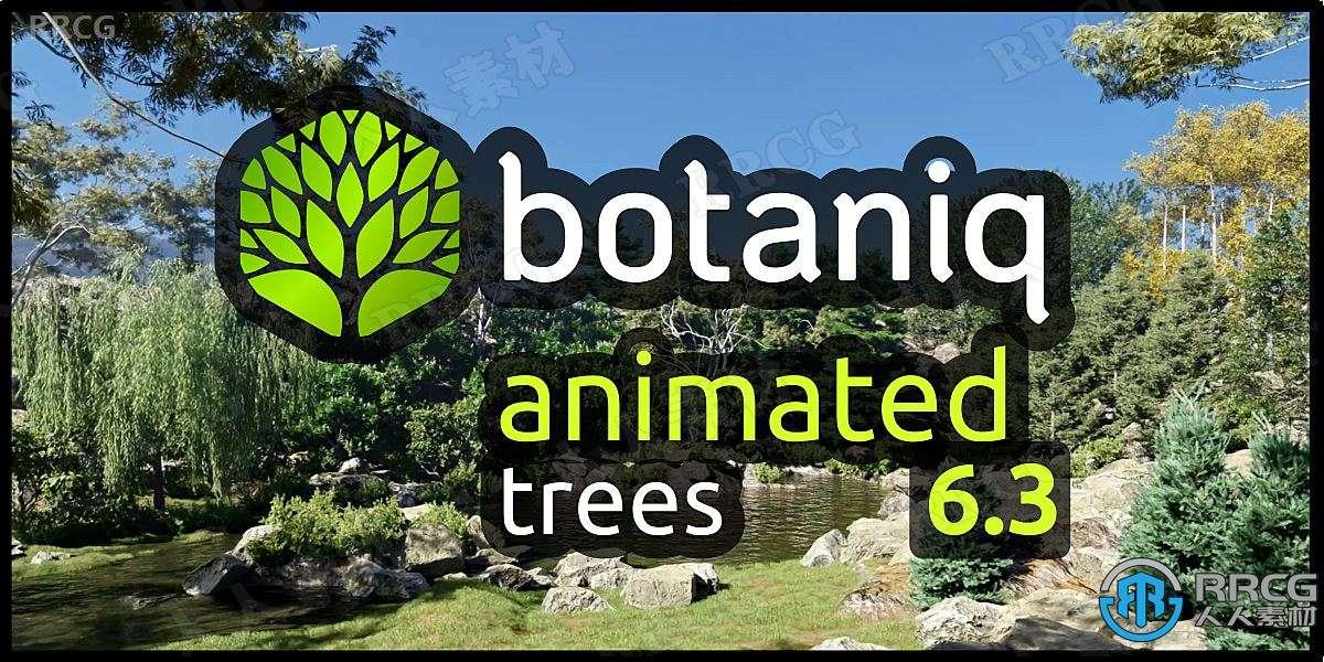 Botaniq草木植物植被库Blender插件V6.2.2版