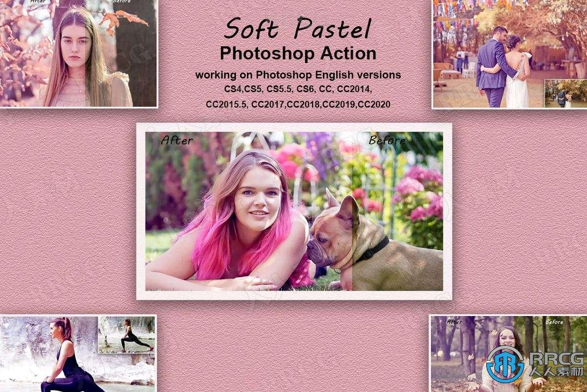 柔和粉嫩色彩暖色调效果滤镜艺术图像处理特效PS动作