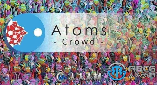 Toolchefs Atoms Crowd群集模拟仿真动画插件V4.2.0版合集