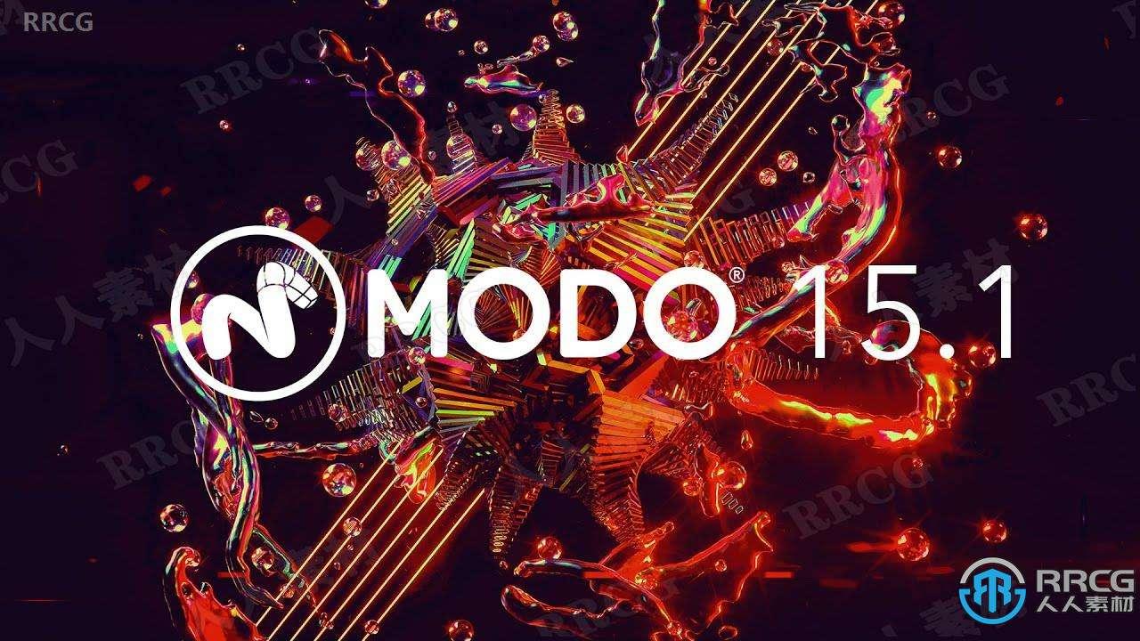 Foundry发布了Modo 15.1 新功能包括OmniHaul和Curve Booleans等