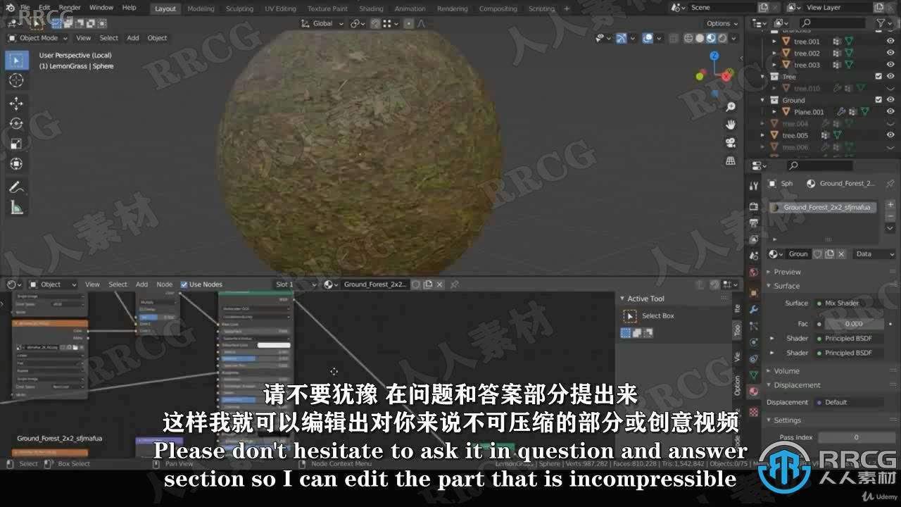 【中文字幕】Blender室外建筑可视化渲染技术视频教程