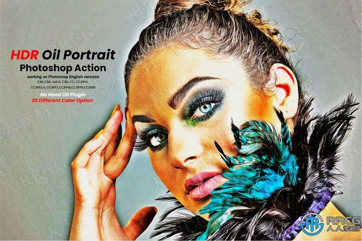彩色浓重暖色调油画效果人像艺术图像处理特效PS动作