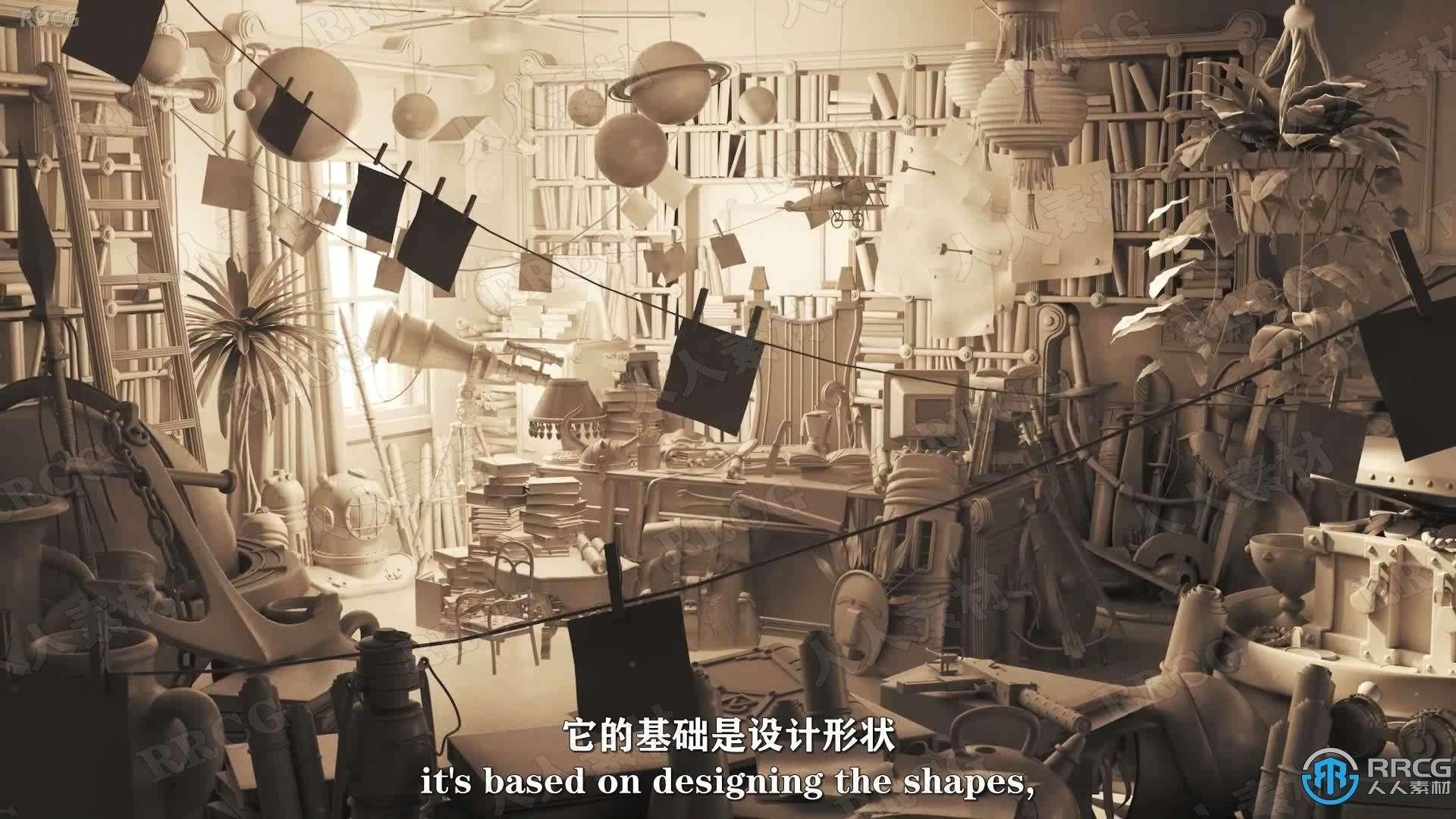 【中文字幕】Maya影视级卡通场景实例制作训练视频教程