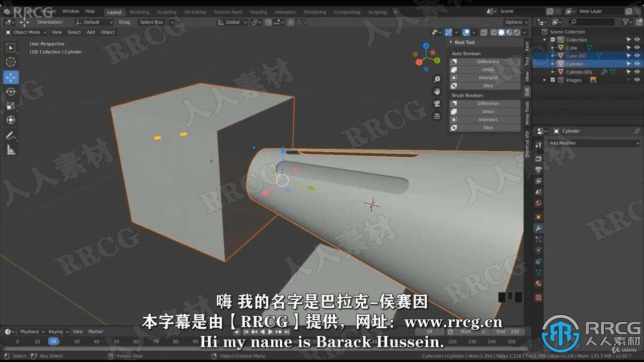 【中文字幕】Blender与SP星球大战机器人完整制作流程视频教程