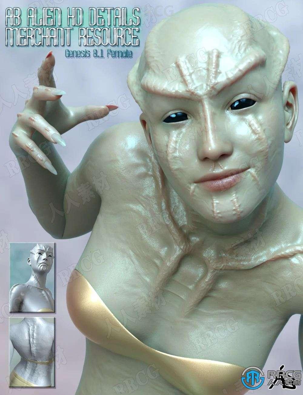 雕刻爆筋伤疤纹理科幻女性角色3D模型合集