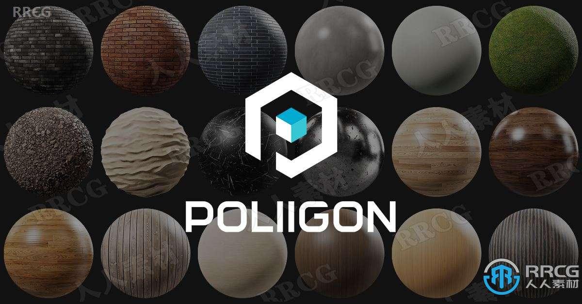 Poliigon出品6K高清PBR纹理贴图2021年度合集