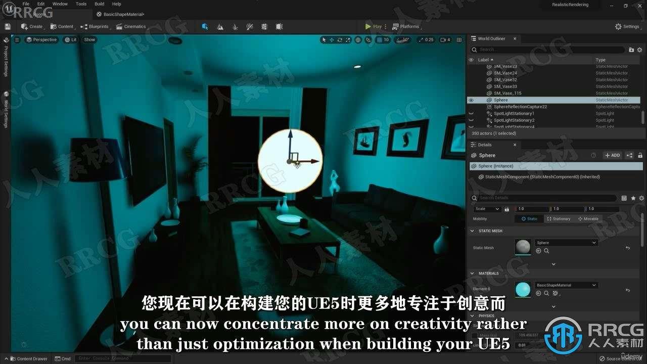《Unreal Engine 5虚幻引擎全面核心技术训练视频教程》中文字幕教程