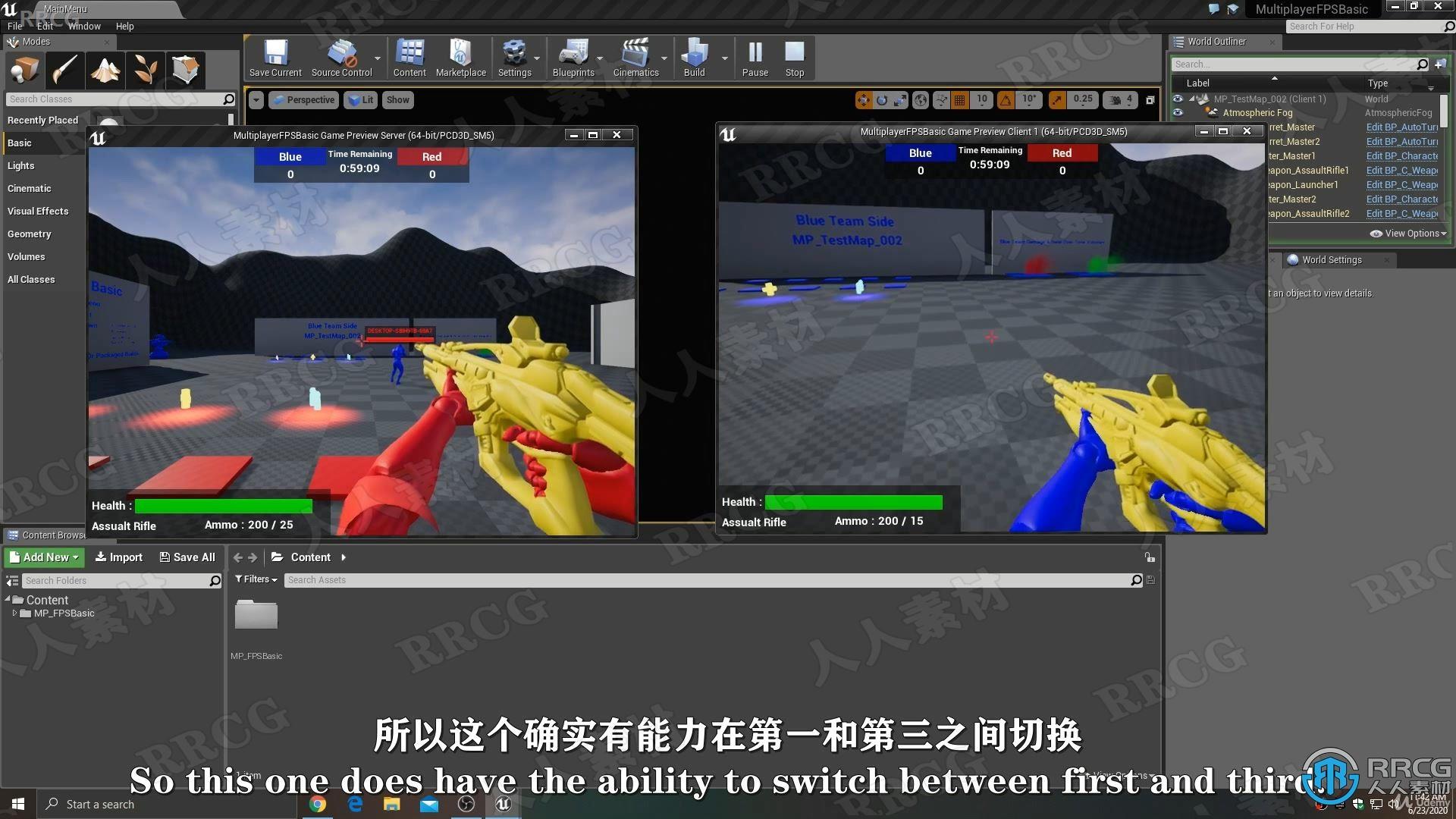 【中文字幕】Unreal Engine使用蓝图制作多人联机FPS射击游戏视频教程