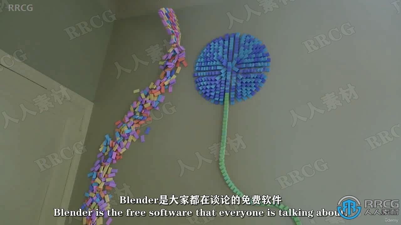 【中文字幕】Blender多米诺骨牌反重力动画实例制作视频教程