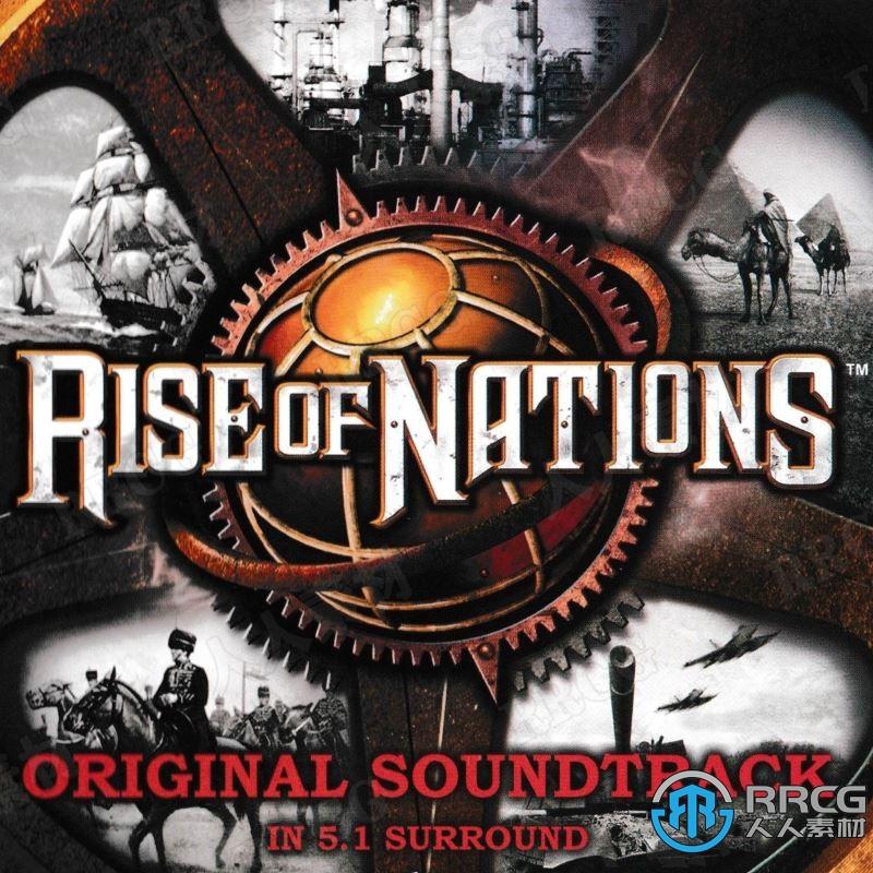 国家的崛起游戏配乐原声大碟OST音乐素材合集