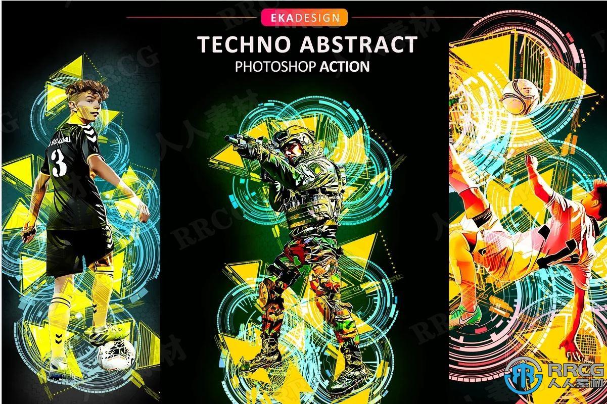 多彩科技科幻数据元素背景人像艺术图像处理特效PS动作