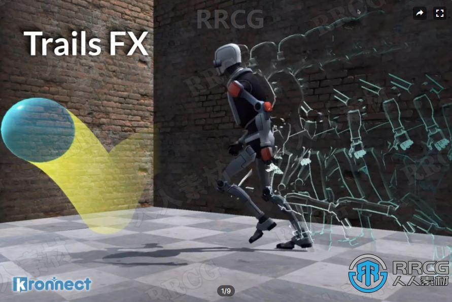 移动角色后渲染平滑拖尾粒子效果工具Unity游戏素材资源