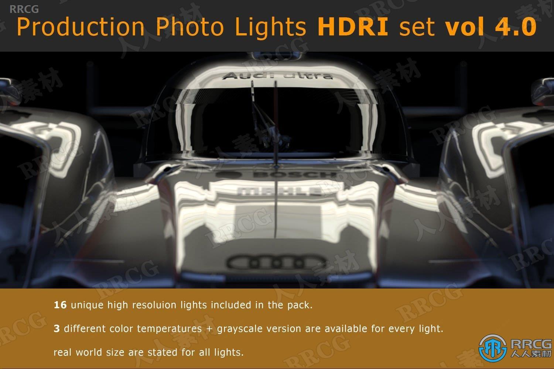 16组灯光发射源和反射板HDRI文件合集第四季