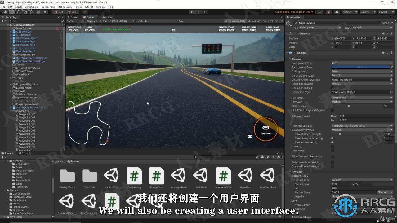 【中文字幕】Unity赛车汽车驾驶游戏完整制作流程视频教程