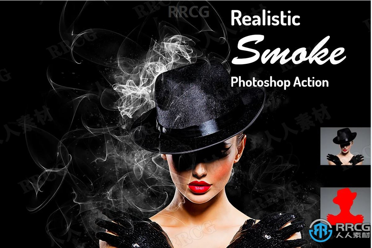 逼真烟雾缭绕效果背景人像艺术图像处理特效PS动作