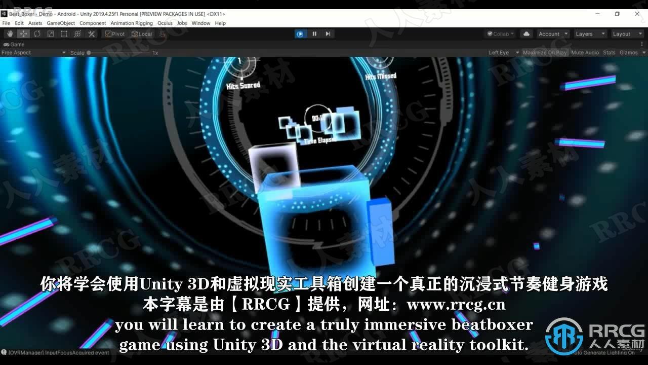 【中文字幕】Unity制作VR虚拟现实节奏健身游戏视频教程
