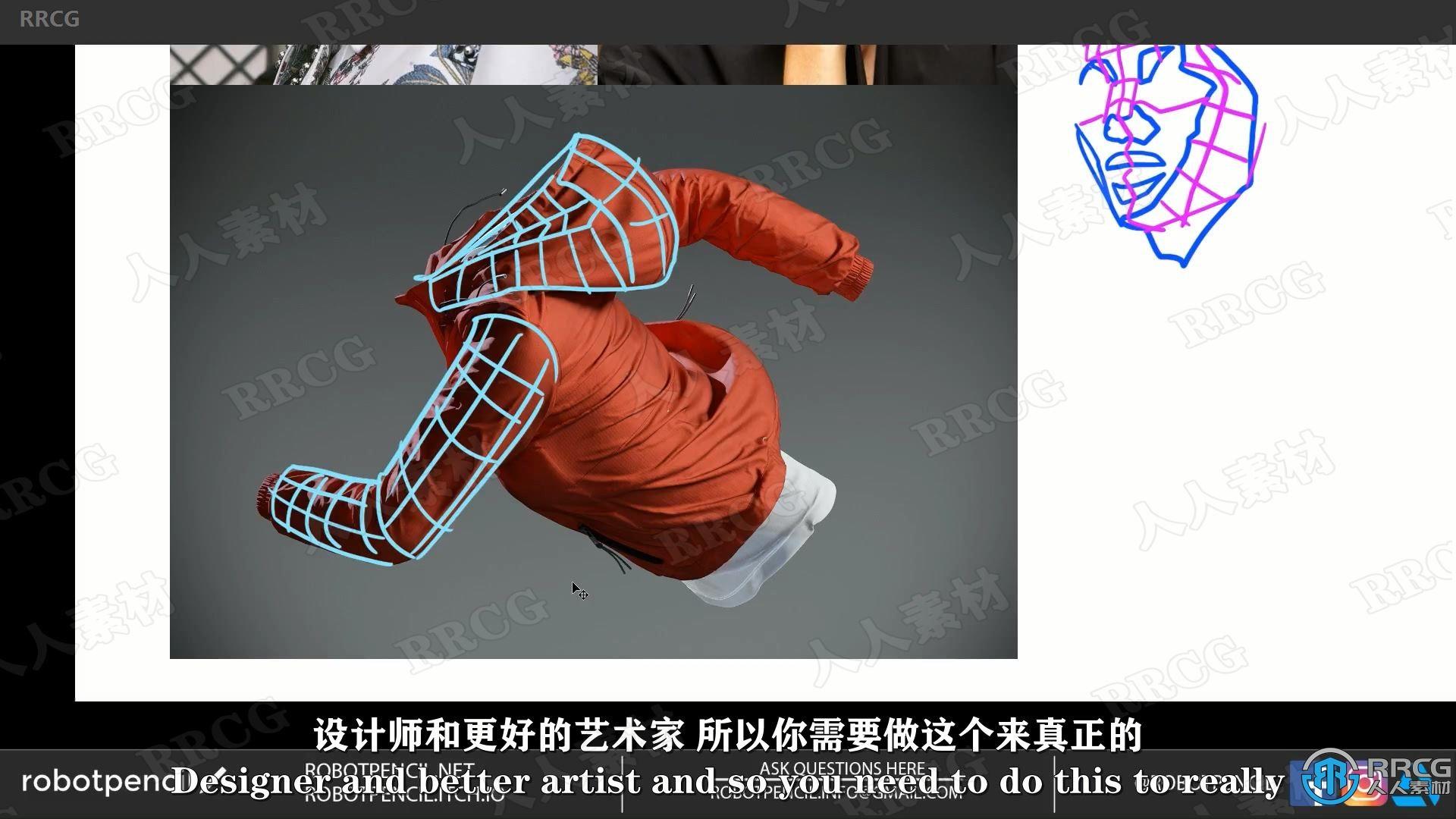 【中文字幕】构建复杂体积形式数字绘画技术视频教程