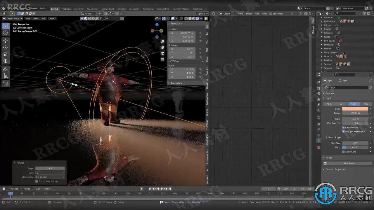 【中文字幕】Blender简单角色快速制作入门训练视频教程