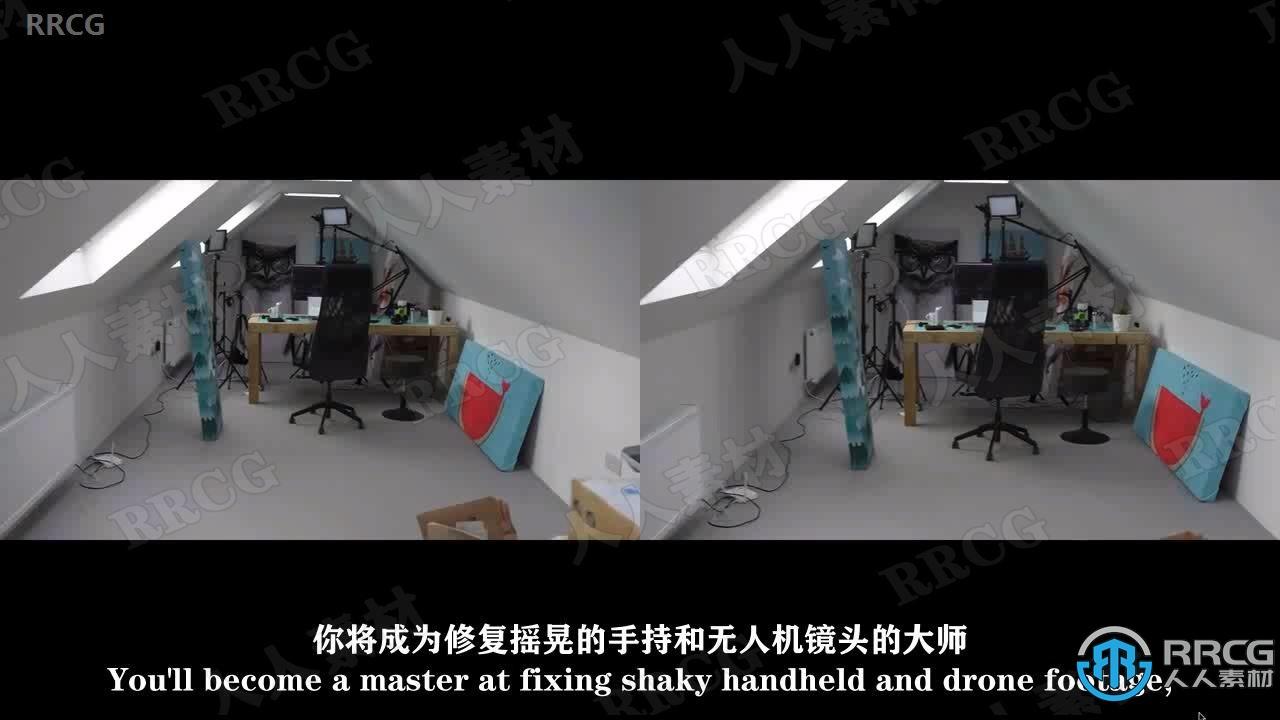 【中文字幕】Premiere Pro高级技能进阶技术训练视频教程