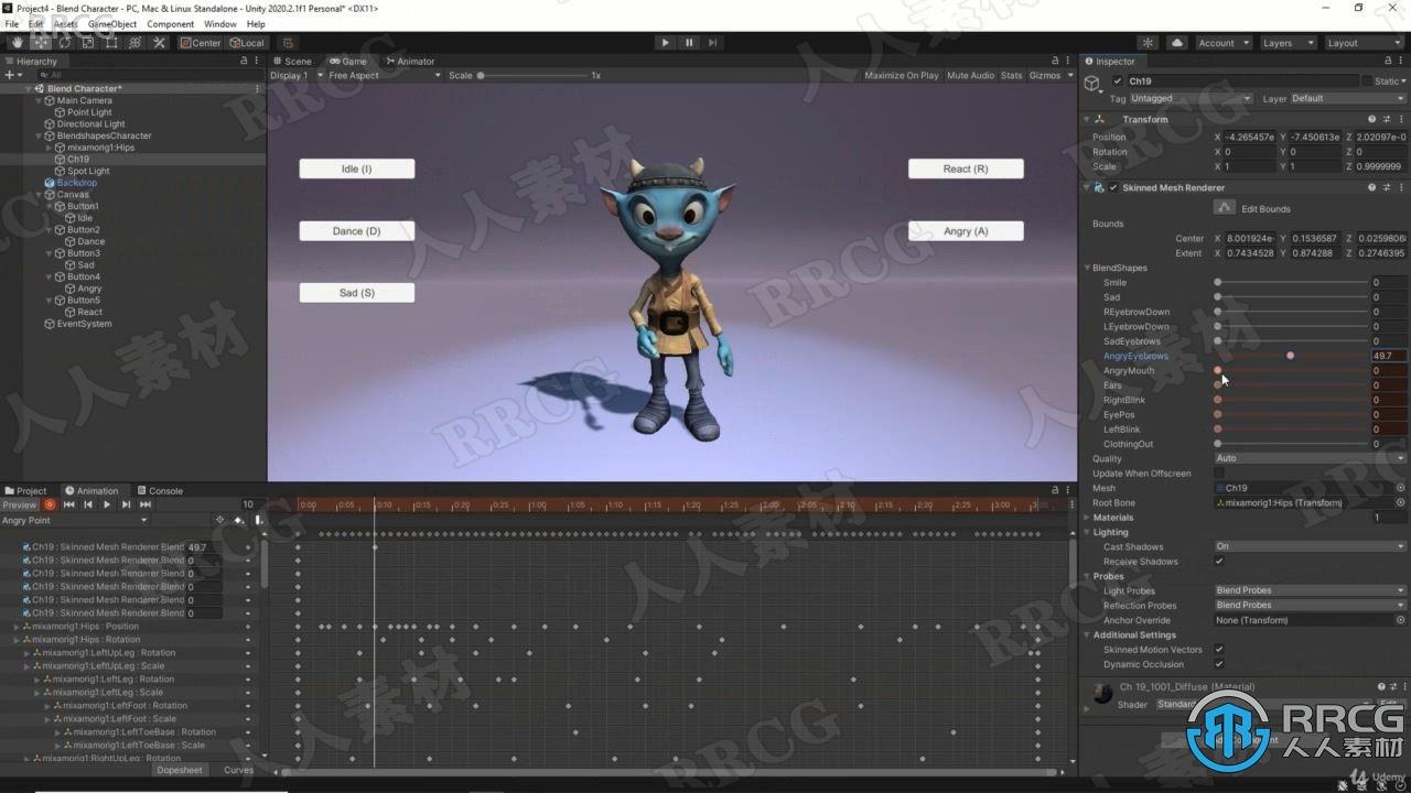 【中文字幕】Unity游戏动画核心技术训练视频教程