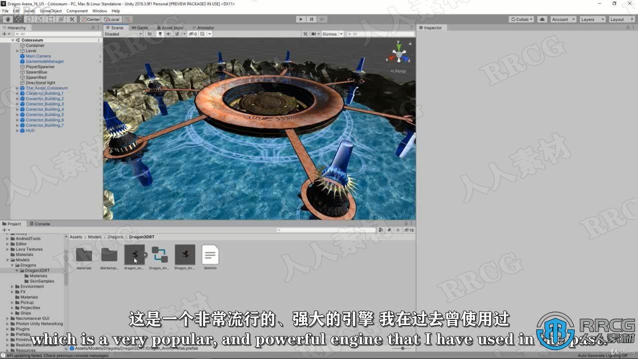 【中文字幕】RPG Maker MZ游戏开发全面核心技术训练视频教程