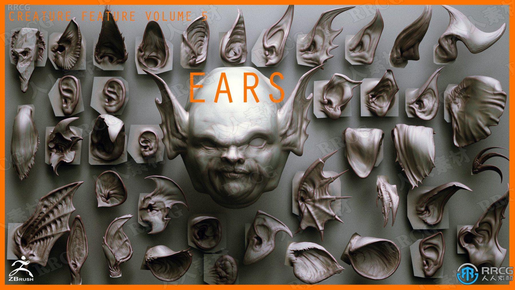 40个概念生物耳朵Zbrush VDM雕刻3D模型合集