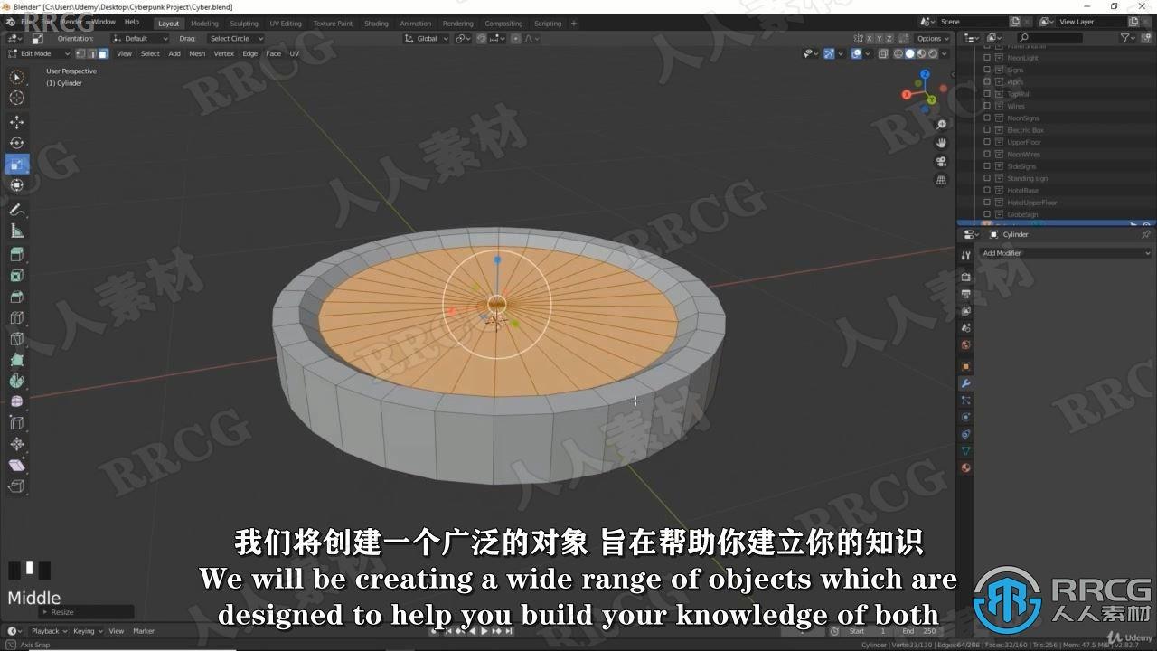 【中文字幕】Unity与Blender赛博朋克风格游戏完整制作流程视频教程