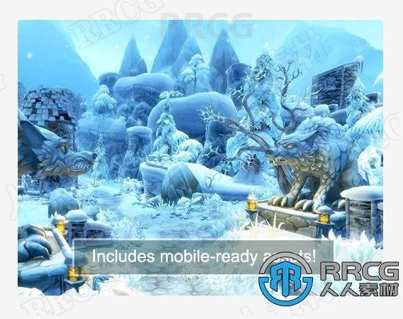 手绘效果冬季寒冷环境3D梦幻角色Unity游戏素材资源
