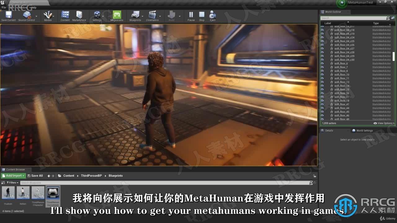 【中文字幕】Unreal Engine中MetaHuman创建角色技术训练视频教程