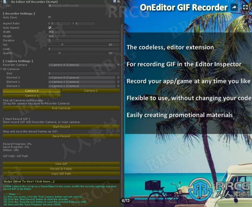 专业GIF编码器整合工具Unity游戏素材资源