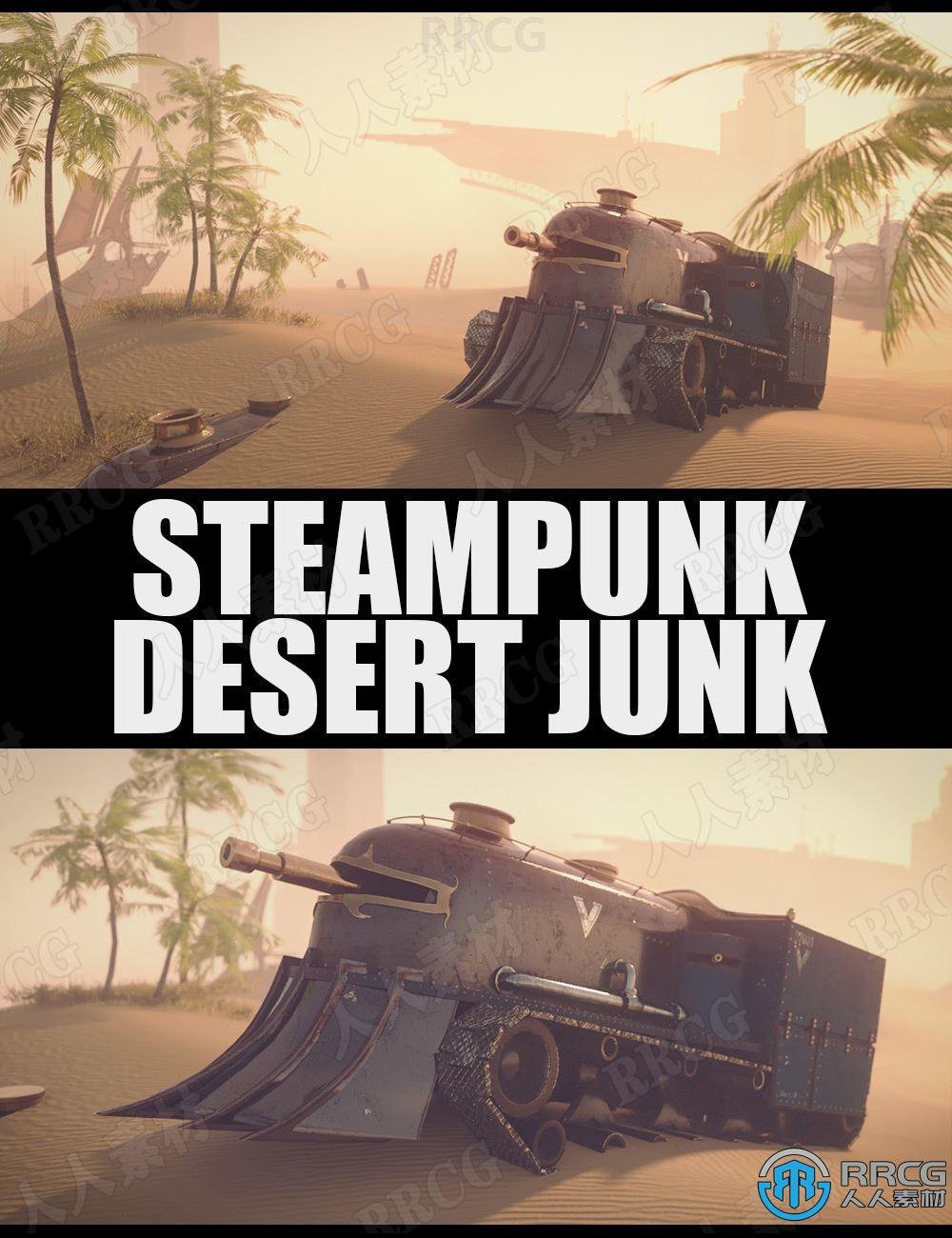 蒸汽朋克风格沙漠荒野场景环境3D模型合集