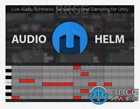 现场音乐创作音效工具Unity游戏素材资源
