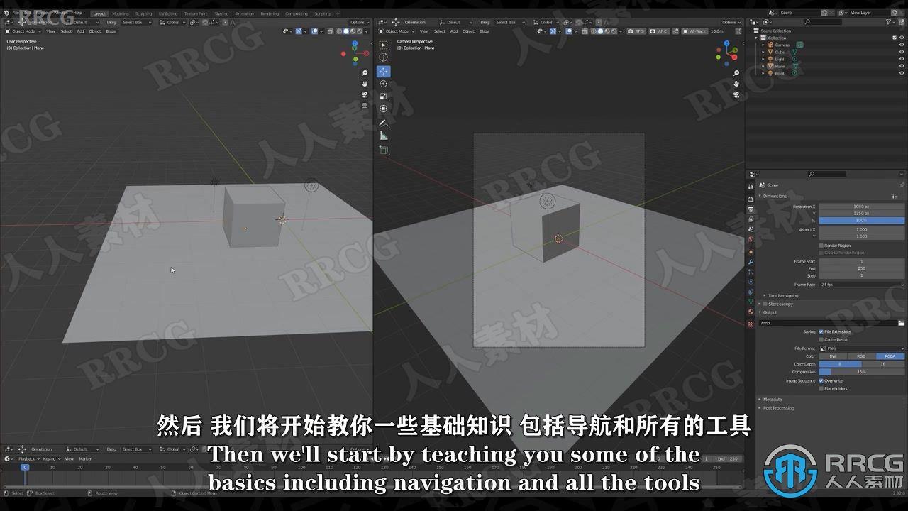 【中文字幕】Blender影视级概念艺术场景制作视频教程第一季