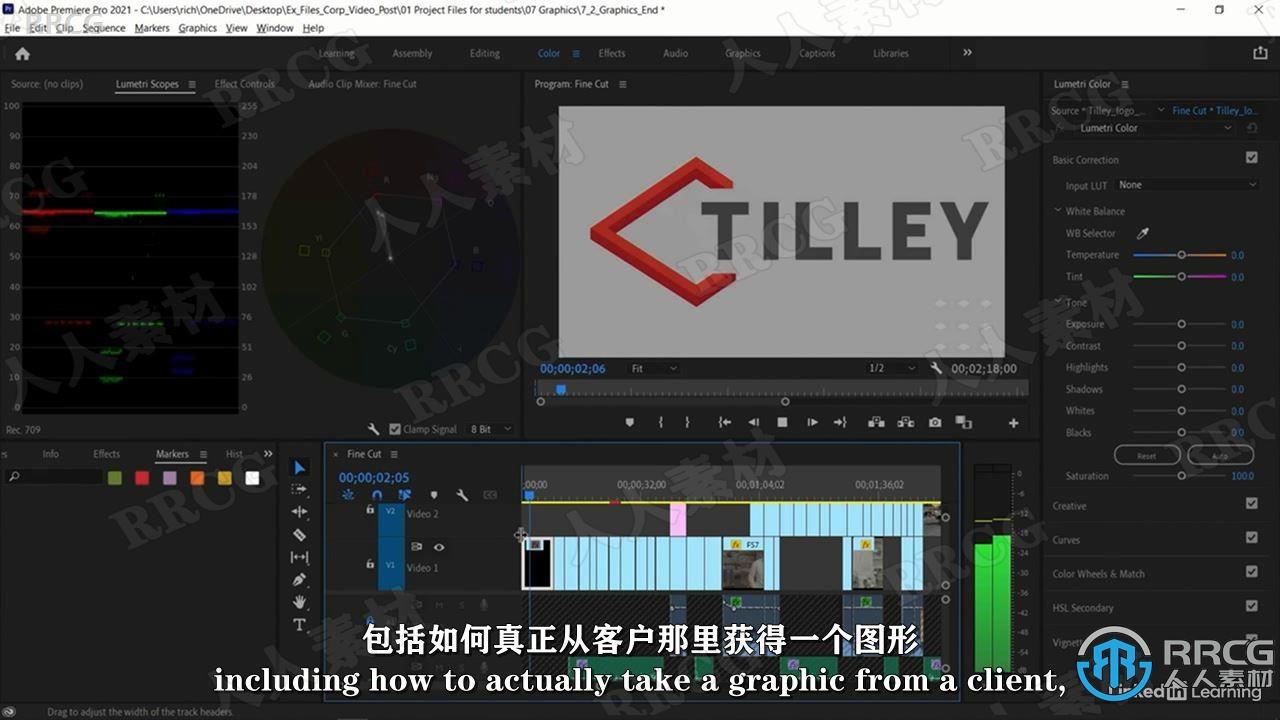 【中文字幕】Premiere Pro企业宣传视频后期制作技术视频教程