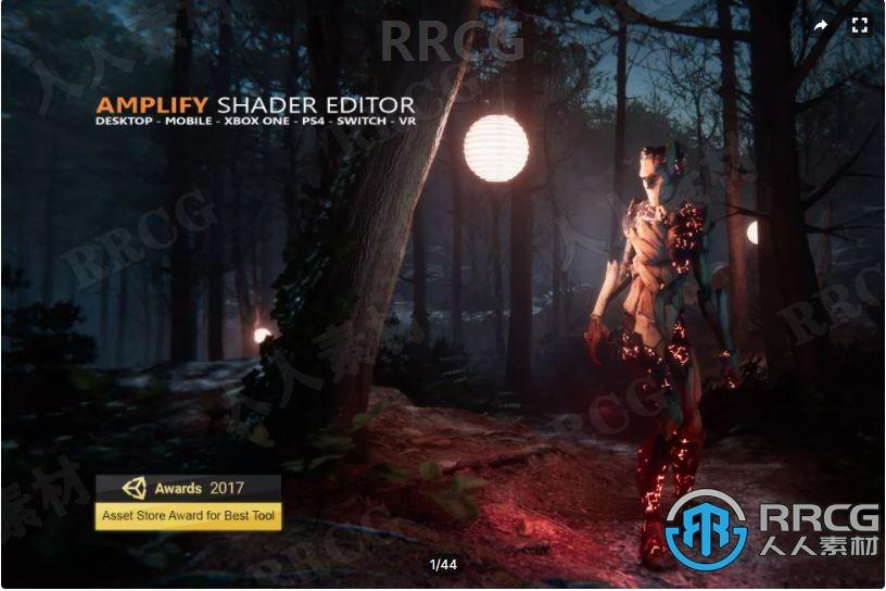 放大着色器编辑器可视化脚本工具Unity游戏素材资源