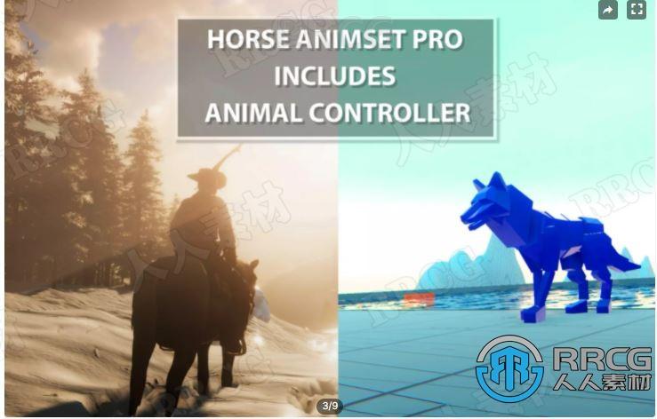 动画框架控制器工具Unity游戏素材资源