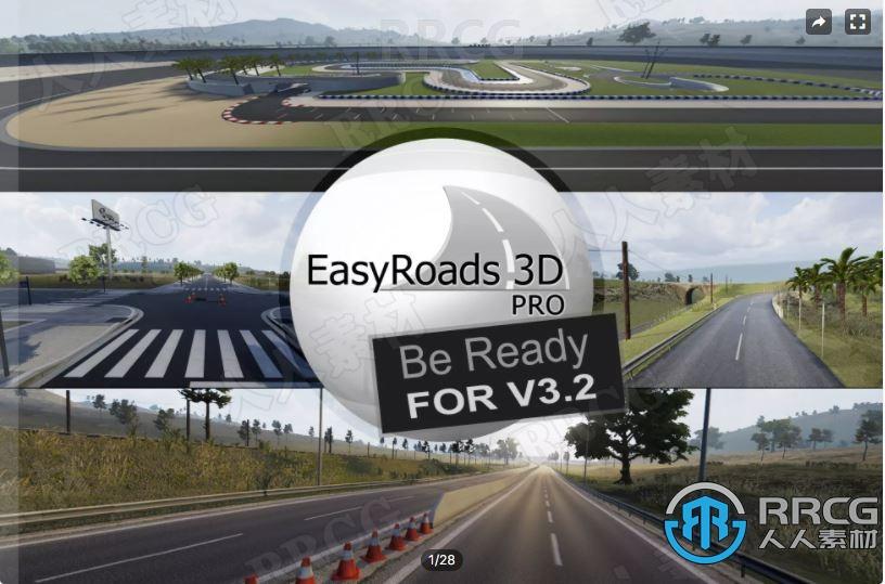 城镇公路道路地形工具Unity游戏素材资源更新版