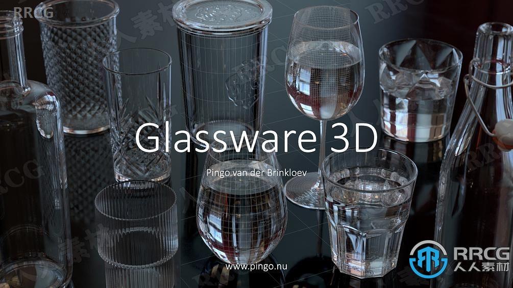 高质量玻璃器皿容器酒杯纹理与3D模型