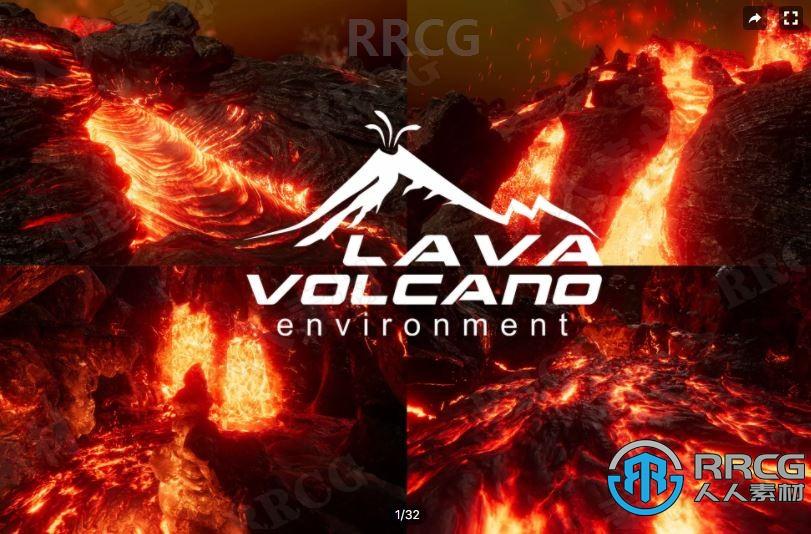熔岩和火山环境地形工具Unity游戏素材资源
