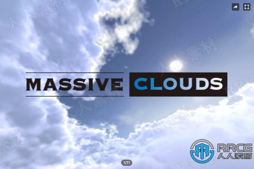 天空云朵全屏与镜头效果着色器视觉特效Unity游戏素材资源