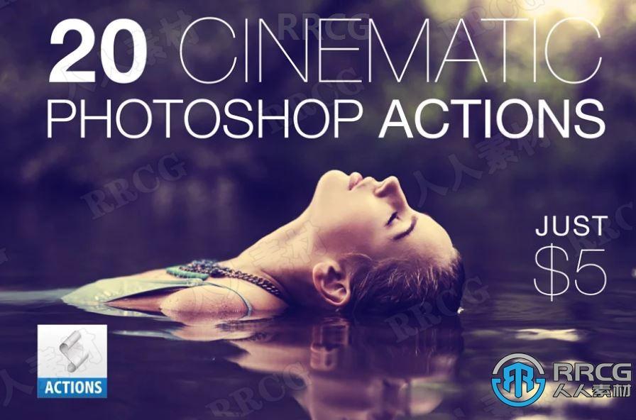 人像写真照明预设暖色调效果艺术图像处理特效PS动作