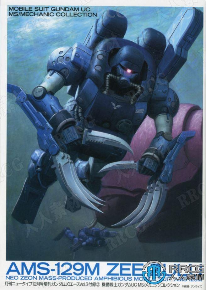 MS机械系列钢铁战士机器人角色原画插画集