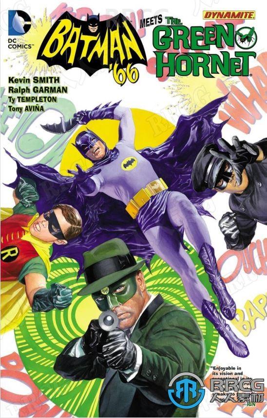 漫威系列美漫《蝙蝠侠相遇青蜂侠》全卷漫画集