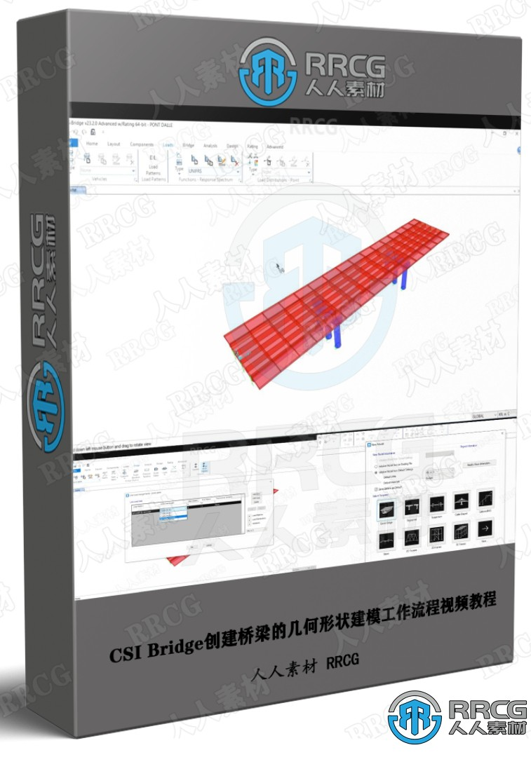 CSI Bridge创建桥梁的几何形状建模工作流程视频教程